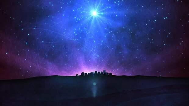 В декабре жители Земли смогут наблюдать редкое космическое явление