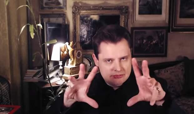 Евгений Понасенков рассказал, как стал для расчленителя Соколова Анной Стрельниковой