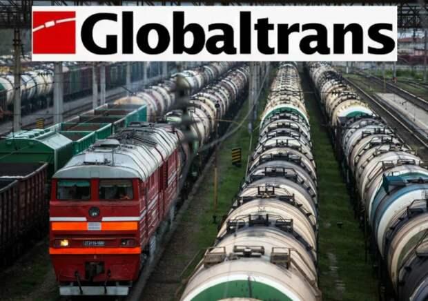 Globaltrans ожидает, что и во 2 полугодии спрос на ее услуги будет превышать предложение
