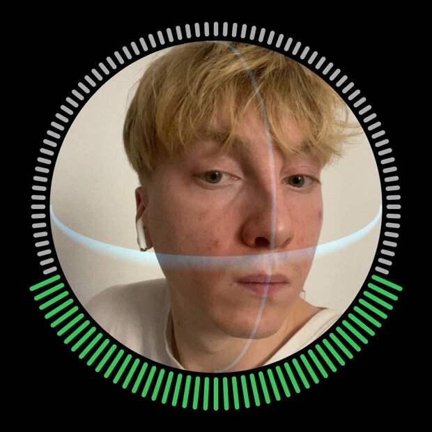 Face ID анализирует лицо