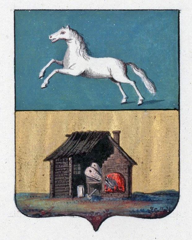 Как долго просуществовал второй земельный герб в истории Кузбасса?