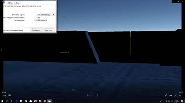 В данном месте высоты Стены - 2.61 км. Есть места, где Стена выходит на 4, даже 6 км. В некоторых местах (немногих) она, наоборот, ненадолго уходит под песок.