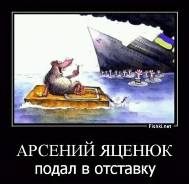 Мечты сбываются: «куля в лоб», так «куля в лоб»
