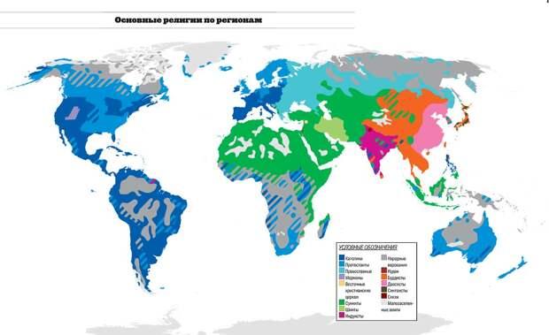 Религиозность в мир