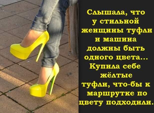 Поцеловал Иван-царевич лягушку, и превратилась она в доброго молодца...