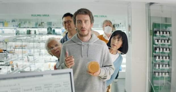Не ходи в аптеку, закажи онлайн: «Еаптека» запустила рекламную кампанию на телеканалах