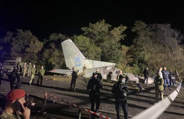 Командир Донбасса призвал не злорадствовать по поводу крушения АН-26. Бойцы с ним не согласились