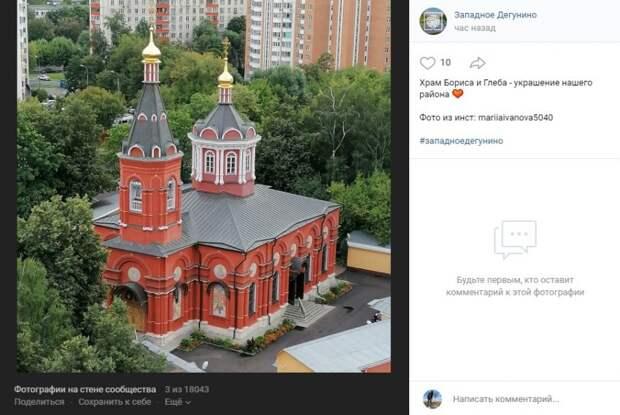 Фото дня: Храм Бориса и Глеба