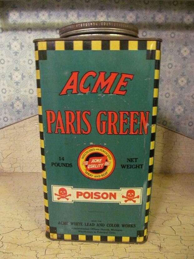 Ядовитый зелёный