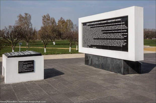 Одно из самых страшных мест белоруссия, война, дети, прошлое