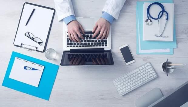 Подмосковные врачи пригласили родителей на онлайн‑школы в сфере медицины в мае