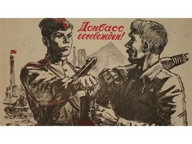 Зачем ближнее зарубежье России вернуло Сталина