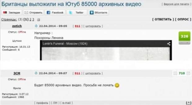 Смешные комментарии. Подборка №chert-poberi-kom-38551017092020