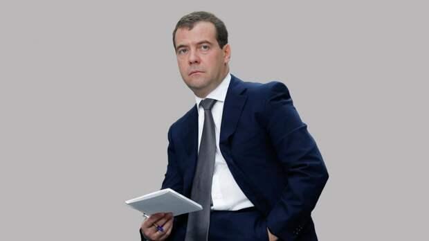 Медведев призвал помочь бедным выбраться из тяжёлой ситуации