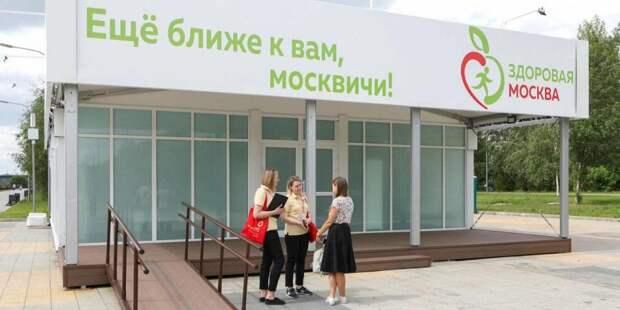 Собянин: Примерно 150 тыс человек посетили павильоны «Здоровая Москва»/ фото: mos.ru
