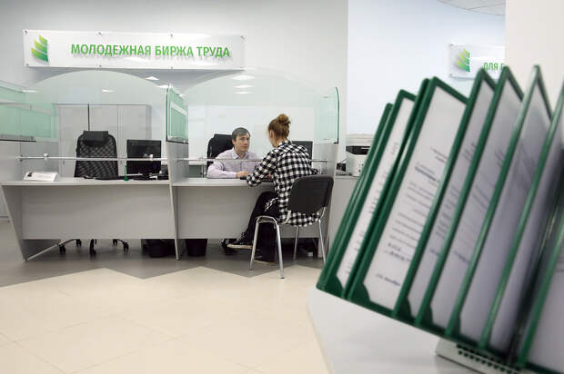 Путин рассчитывает, что вспышки безработицы из-за пандемии в РФ не будет