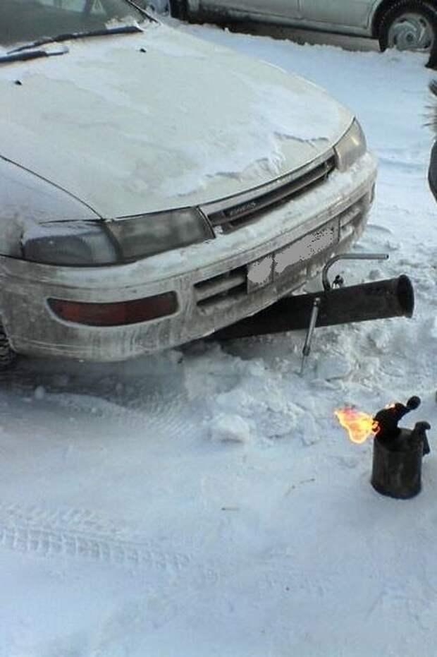 На улице мороз. Как завести машину...