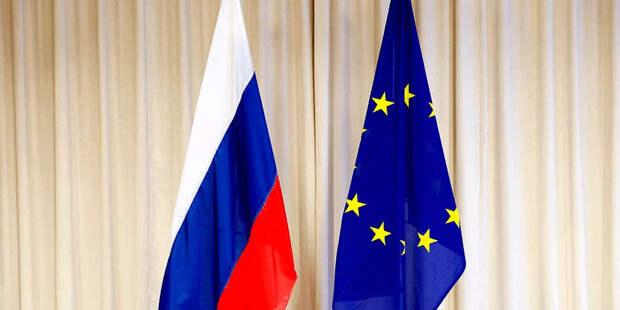 Что в МИД РФ сказали послу ЕС?