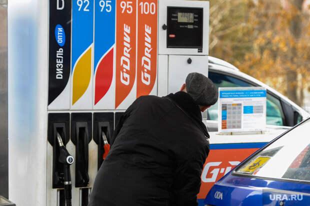 В России захотели поменять механизм формирования цен на топливо