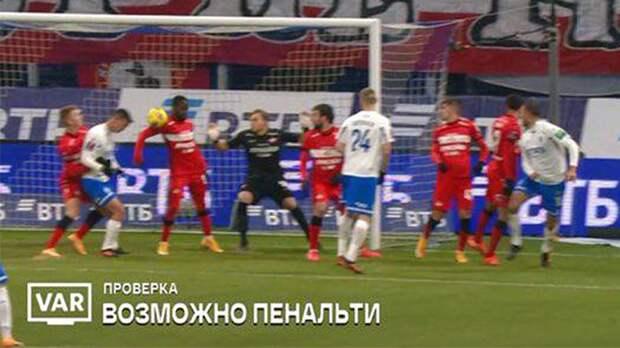 Левников не должен был назначать пенальти в ворота «Спартака» в матче с «Динамо»: разбираем эпизод