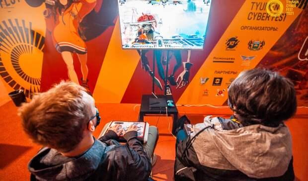 ВТюмени состоялось открытие киберспортивного фестиваля