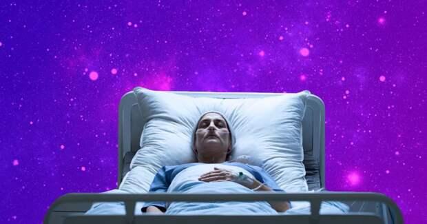 Вот что видят люди во время клинической смерти