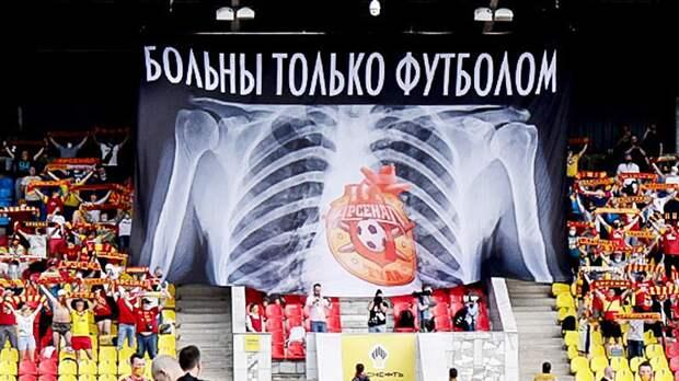 Губерниев: «Ребята, может, закончим пока с футболом? Побережем жизни и здоровье людей?»