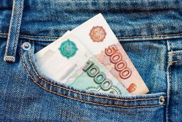 Российские рубли. Фото: Pixabay.com