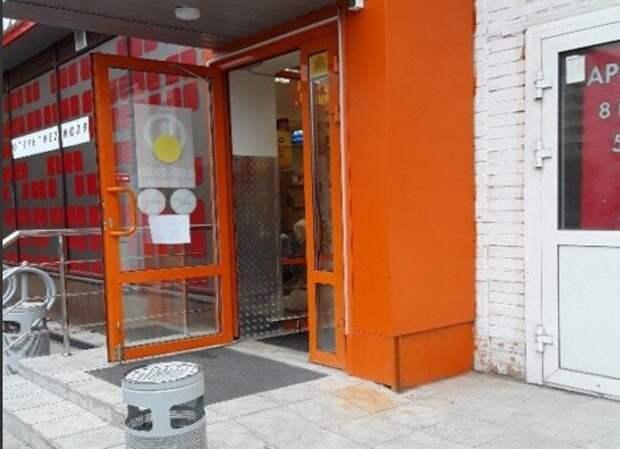 Мосжилинспекция пресекла незаконную перепланировку магазина на Рязанском проспекте
