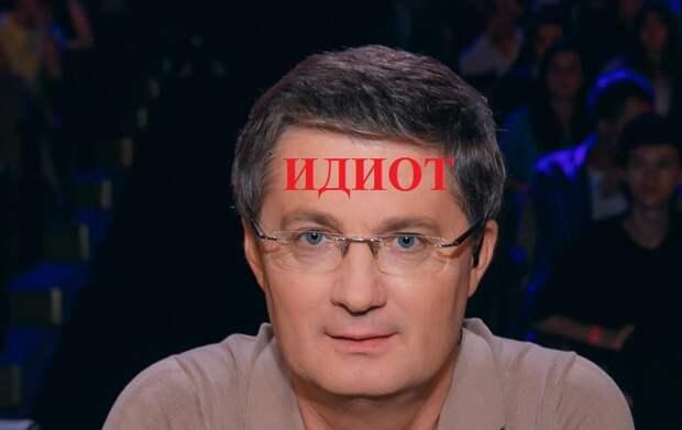 Представитель украинского бескультурья и рогулизма...