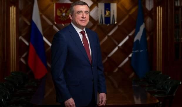 Валерий Лимаренко: Сахалинская область может стать пилотным регионом, где будет выполняться Парижское соглашение