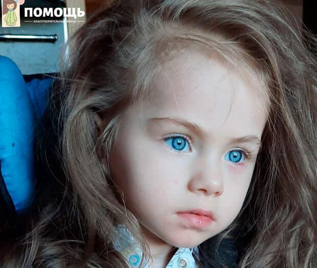 Трёхлетней девочке нужна помощь в борьбе с редкой болезнью