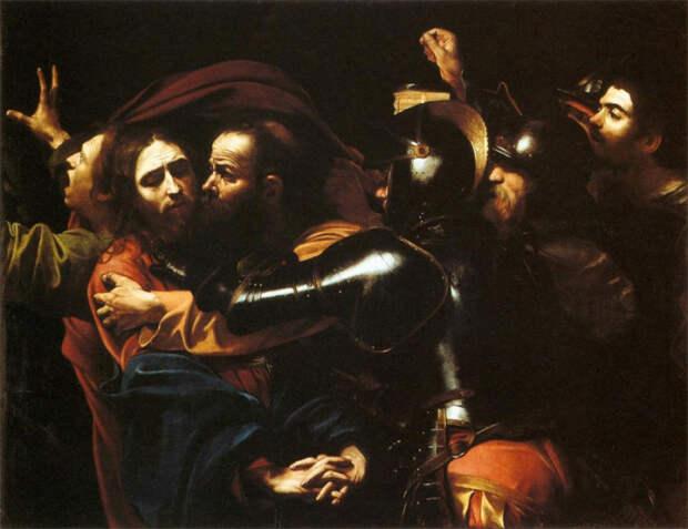 Караваджо, Взятие Христа под стражу»