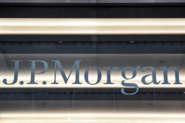 Логотип инвестиционного банка J.P. Morgan в Нью-Йорке, США, 10 января 2017 года. REUTERS/Stephanie Keith