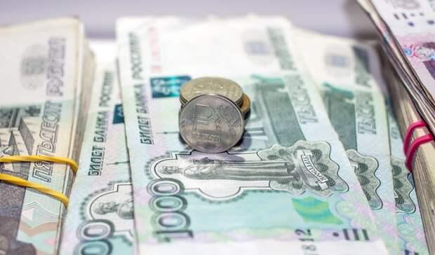 Граждане РФстали быстрее погашать микрокредиты