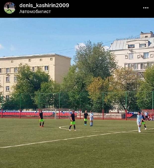 Фото дня: матч на стадионе «Автомобилист»