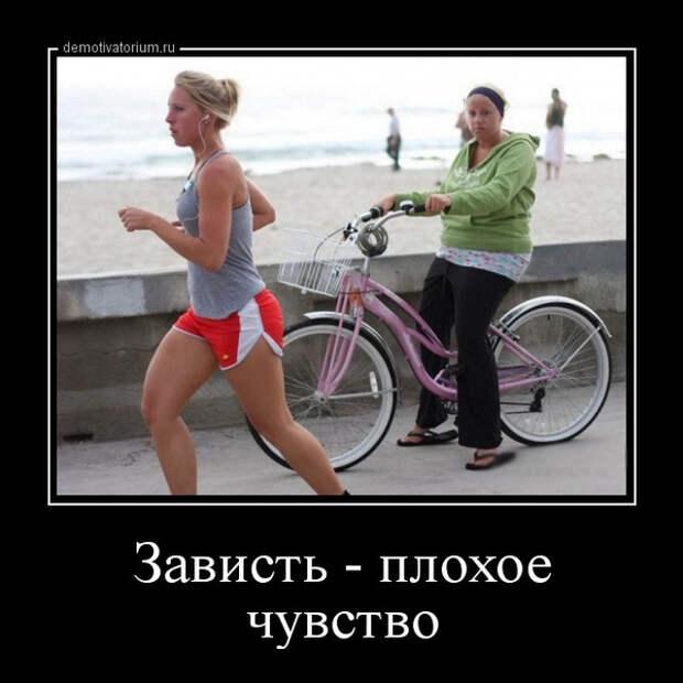 Забавные и позитивные демотиваторы со смыслом (10 фото)