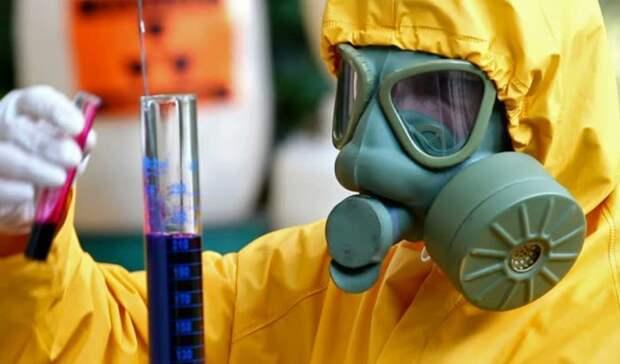 Допуск к работе с опасными химическими веществами
