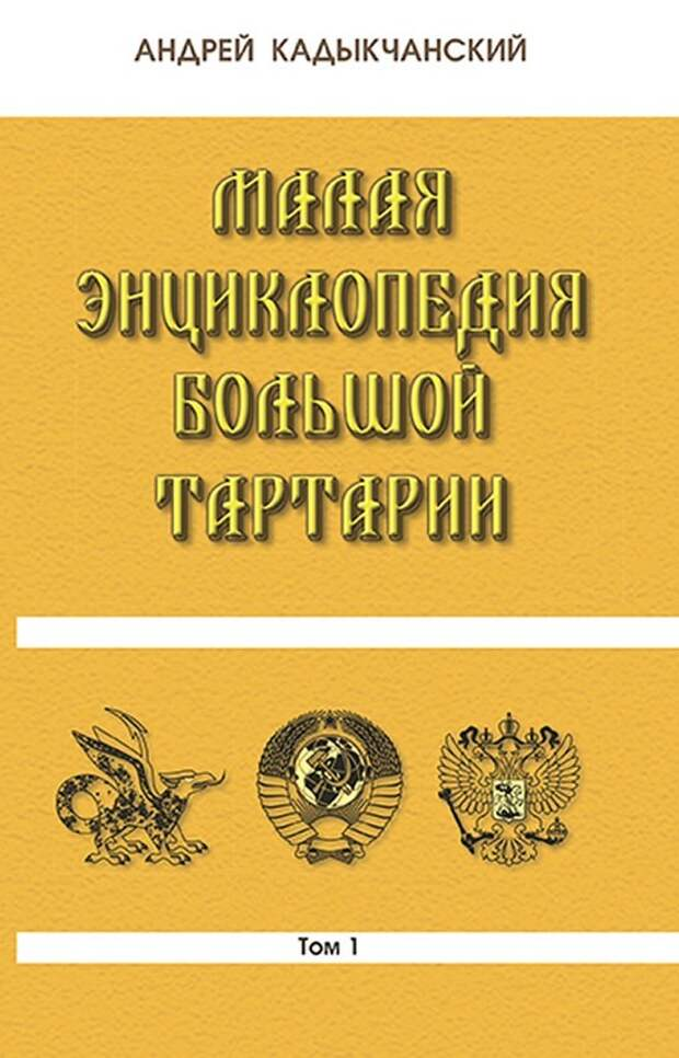 Записки колымчанина П178