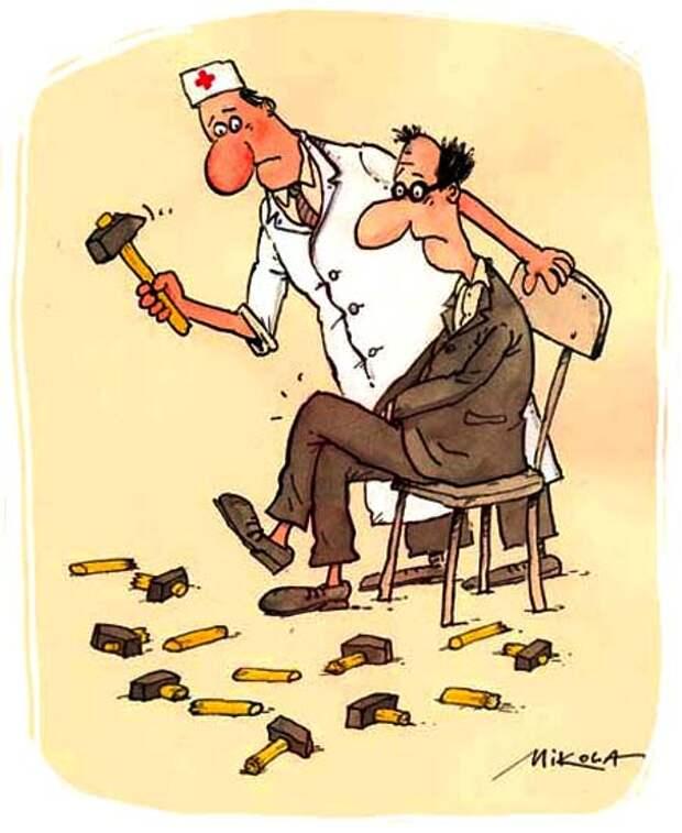 Картинки по запросу врачи юмор Невролог