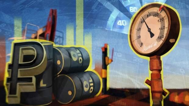Минфин продлил срок передачи регионам доходов с акцизов на бензин до 2030 года