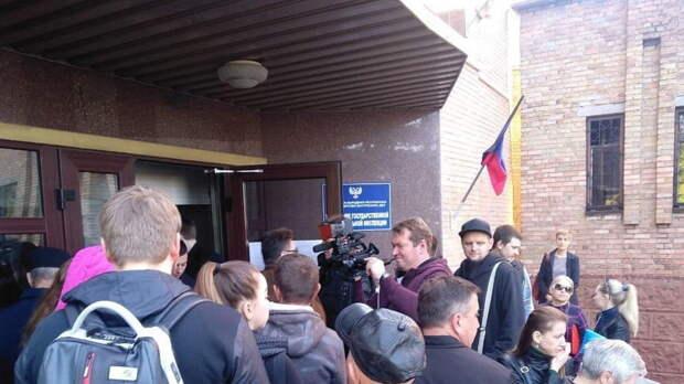 Начался прием заявлений от граждан ДНР на получение российского гражданства