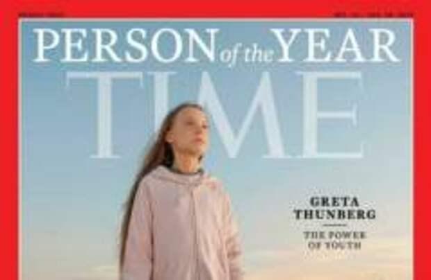 Тунберг стала человеком года Time