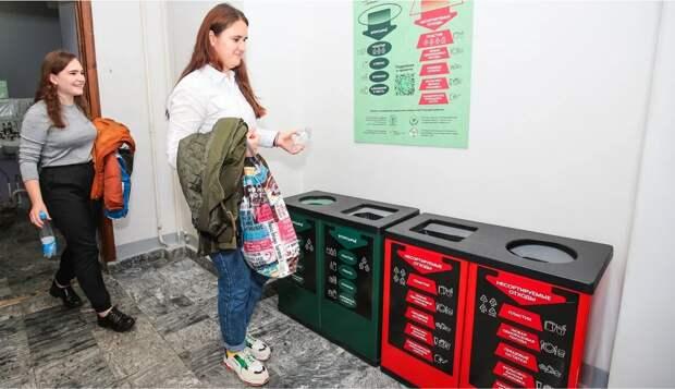 УдГУ внедряет систему раздельного сбора отходов