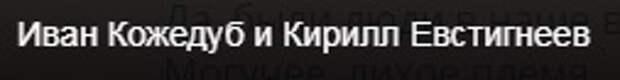 Безымянный-1 (253x33, 8Kb)