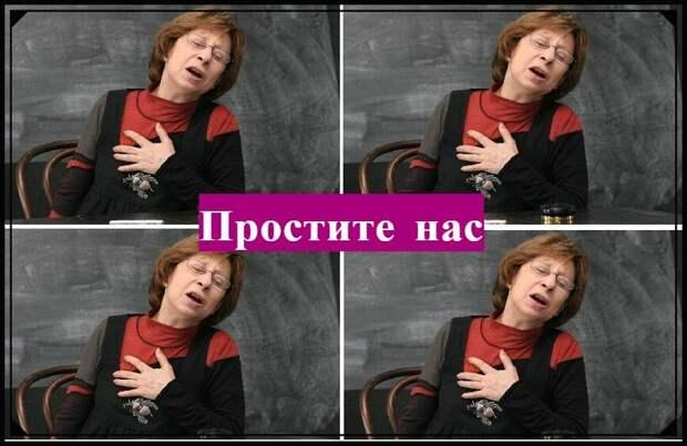 Лия Ахеджакова. Почему она у всех просит прощения
