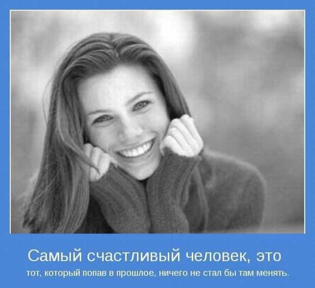 Милые фотографии и позитивные мотиваторы для улыбки