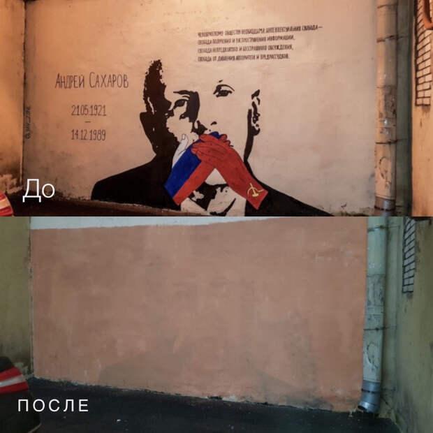 О последнем привете Навального