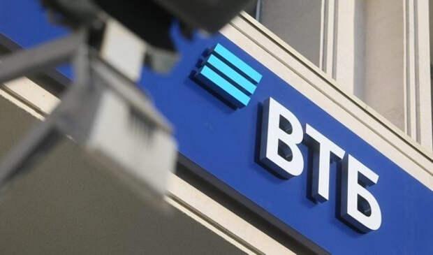 Банк ВТБ