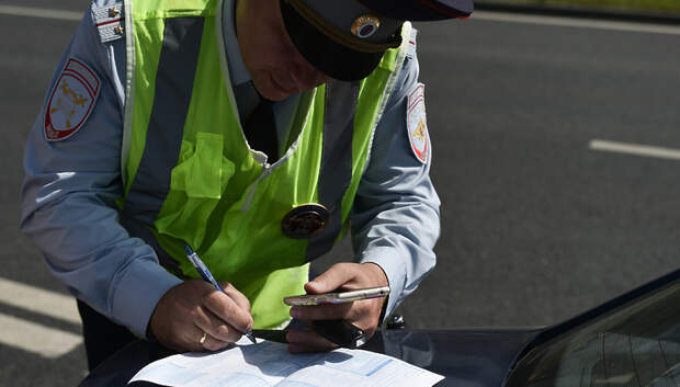 В Подмосковье штрафы за нарушения ПДД будут зачислять напрямую в дорожный фонд региона